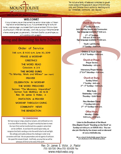 church program template pdf