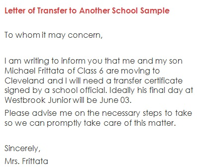 letter of transfer to another school sample