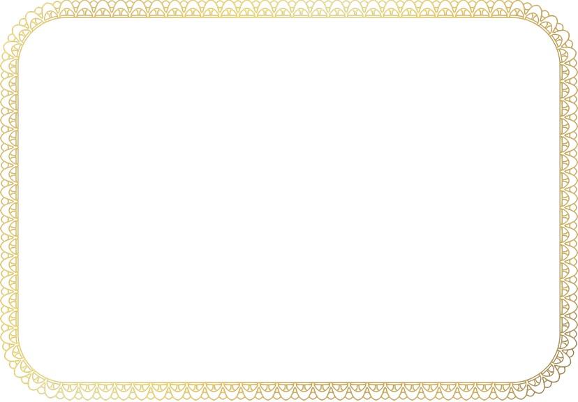 certificate border 23