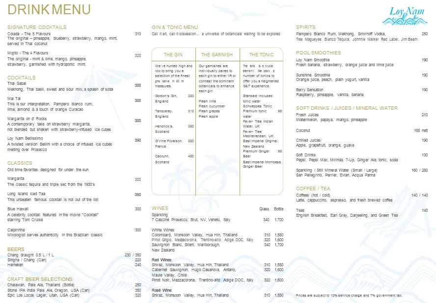 drink menu template 12