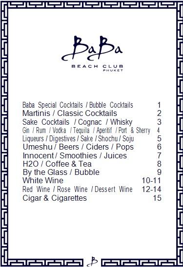 drink menu template 14