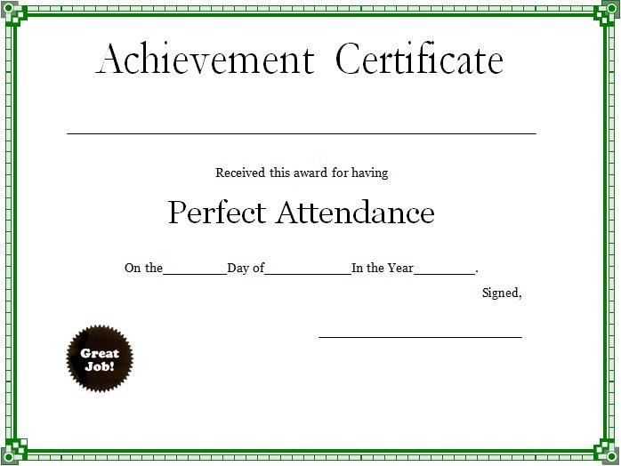 certificates of attendance template 4